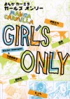 Girls Only cover