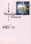 Moonlight Flowers cover